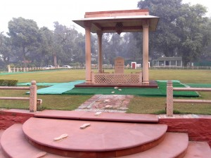 Mahatma Gandhi - Place of His Assassination VII