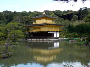Colour photograph showing The Golden Pavilion in Kyoto, Japan. Photograph taken by CJ Walsh. 2010-04-24. Click to enlarge.