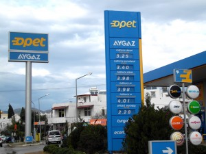 Colour photograph showing the prices of different grades of petrol and diesel at a Petrol Station in Turgutreis, on the Bodrum Peninsula, Turkey. Photograph taken by CJ Walsh. 2011-01-21. Click to enlarge.