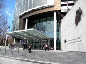 Colour photograph showing the Main Entrance to the New Criminal Courts of Justice Building in Dublin, with entrance steps in the foreground. Photograph taken by CJ Walsh. 2011-03-30. Click to enlarge.