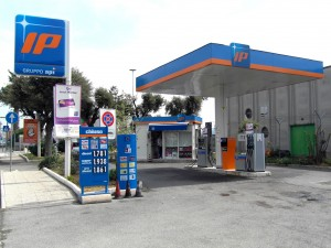Colour photograph showing the prices of different grades of petrol and diesel at a Petrol Station in Ciampino Airport, Rome, Italy. Photograph taken by CJ Walsh. 2012-04-03. Click to enlarge.